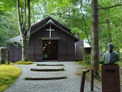 日本聖公会ショー記念礼拝堂
