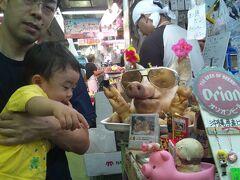 首里城見学後、牧志公設市場へ。戦後の闇市から発展した市場。カラフルな魚、豚足、珍しい野菜が所狭しと並ぶ様子はまるでアジアの他所の国に来た気分で楽しいです。チビ『豚さん笑ってる~』