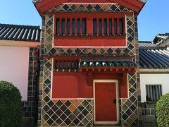 赤い蔵が目を引きますが、こちらは工芸・東洋館。 江戸時代の大原家の蔵を改装されたとか。