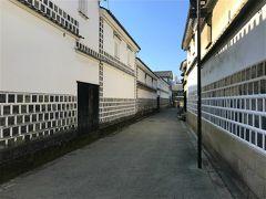 大原美術館を出た後は古い街並みをお散歩。 白壁となまこ壁が続く路地が素敵~!