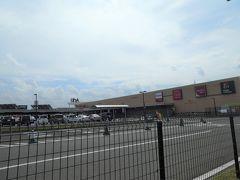 多分この辺りで一番大きなショッピングセンター 土地はいっぱいありそうだもんね。