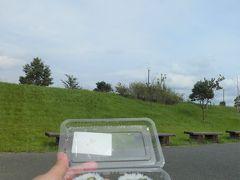 上総更級公園でベンチに座って海苔巻きを頂きました。 200円でコスパ良し。 美味しかったです。