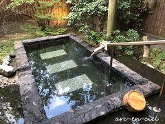 半身浴で読書したり、石縁にバスタオルを置いて寝湯と、楽しみました(o^^o)。