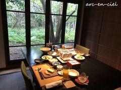 【9月30日(水)★3日目】 朝湯に入って、朝ごはん。 昨夜と同じお部屋です。