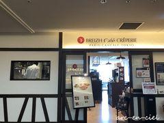 博多駅で、軽く何か食べたいと、ガレットのお店に入りました。