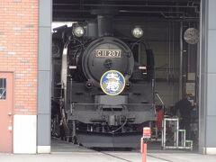 おっ! SL大樹がお休みしていますね。 JR北海道から移籍した、C11形蒸気機関車-207号機です。