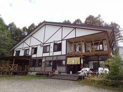 13:50 今宵の宿‥ 七入山荘に着きました。  チェックインまで、まだ時間があるので、荷物を預かってもらい‥