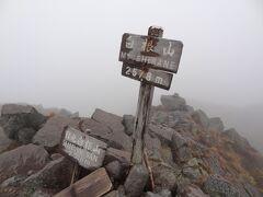 10:10 RP山頂駅から1時間40分。 関東以北の最高峰、日光白根山山頂(2578m)に着きました、