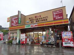 沼田駅前の' ヤマザキYショップ 想いで 'です。 ここで、クーポンが使えるので、寄っていきましょう。