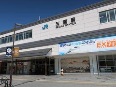 ということで・・・ 5年ぶりの三原駅です。 https://4travel.jp/travelogue/11065941  5年前は駅前の元三原天満屋あとは更地でしたが キオラスクエアとして、ホテルルートインや図書館などの 複合施設ができてました。 今年の7月23日に開業したそうです。