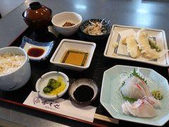きょうのランチは 「活魚料理と鯛めし 千とせ」で鯛づくし会席です。  鯛造り、鯛天ぷら、鯛めし・・・と 鯛が色々楽しめます。 鯛の天ぷらなんて人生初です。