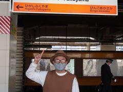 福山駅には12時過ぎに到着です。  この時間、高校生がたくさん乗ってました。 午前で授業終わり?テスト中?