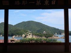 お腹も満たされたので 福禅寺對潮楼で絶景を楽しみましょう!
