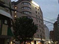 EN HOTEL Hiroshima