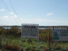 兜沼は自転車で北海道を縦断した時に寄ったところ