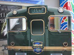JR氷見駅 観光案内所があって、べるもんた号の顔出しパネルが飾られていました。
