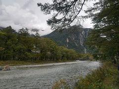 上高地梓川の清流