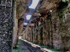 もう1つの歴史遺構 旧太子駅