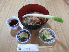 11:40 予約しておいた「三澤屋」で1本ねぎで食べる「高遠蕎麦」でランチします。 夕飯に備えてホント、ランチは軽めをお勧めします。