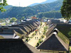 大内宿の定番の観光スポット「見晴台」からの景色を見たりして、