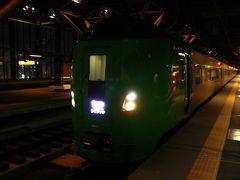 17時30分発のライラックで一路札幌へ・・・ 昔はカムイしか走っていないような記憶があります・・