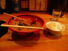 少し遅めのお昼は・・北海道に来たら 定番?えびそば一幻で こってりの味噌を注文・・少し遅かったのでライスも注文 最後にライスを浸しながら食べるのが好きです