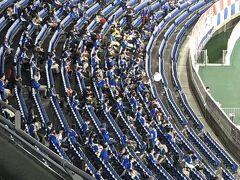 スタジアムに今節から太鼓が戻ってきた!