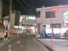 徒歩で菊名駅まで戻って来た。 家には帰れそうに無い。