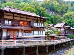 今夜の宿は会津東山温泉の向瀧さん。