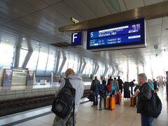 フランクフルトの空港には近距離用と長距離用の2つの駅がある。