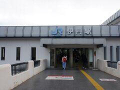 10月18日(日)  福井から始発に乗って、JR伊丹駅へ。阪急伊丹駅は行った事があるのですが、JR伊丹駅は初訪問。