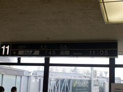ANA745便にて函館へ。