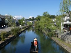 南に下りていった先の高砂橋から倉敷川を眺めた景色。川舟がいい風情を醸し出してるね。
