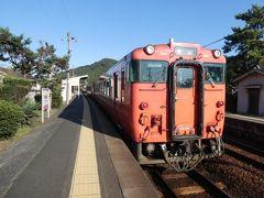 伯備線で総社まで行き、桃太郎線(吉備線)のディーゼルカーに乗り換えてのんびり鉄旅。稲穂がたわわに実った田んぼの景色を楽しみながら吉備津駅へ。