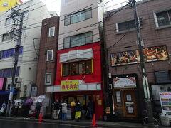 向かい側にある南粤美食(ナンエツビショク)。 すっごい行列でなんだろう?と思ったら孤独のグルメで紹介されていたお店でした! ほとぼりが覚めたら来てみたいなー♪