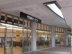 竹芝客船ターミナルがあります。