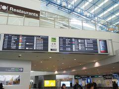 福岡空港に集合です。 9:30発 JW151 バニラエアー LCC ピーチと合併される前に乗ることができました チケット代は1人22,360円安いですよね
