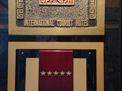 本日の宿泊はThe Landis Taipei Hotel 行天宮近くのホテルで今回で3回目の宿泊です。とりあえず5星
