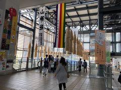 約40分程で弘前駅に到着