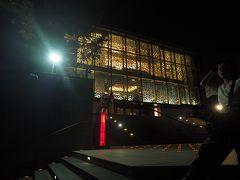お腹も空いたので、故宮博物院の横にある広東レストランへ向かいます。 予約入れてなかったけど待たずに入れます。