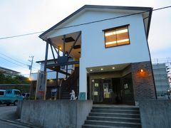 夕食は海鮮茶屋の寿し光にしました。 http://www.oshima-bussan.co.jp/sushikou/