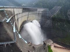 ダムの放水がダイナミック