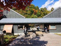屋外図書館に隣接している星野温泉、トンボの湯です。 ハイキング後には魅力ですが、通過します。