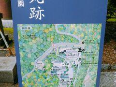 まずは、仙台城本丸からです。仙台の代表的な観光スポットになっています。