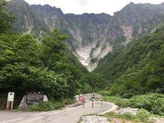 谷川岳沢めぐりコース