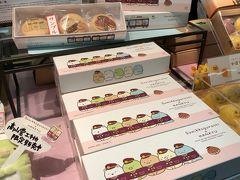 今津線に乗って、西宮北口駅にやってきました。  駅構内に出店してる高山堂というお菓子屋さんで、すみっコぐらしとコラボした最中が売ってました。