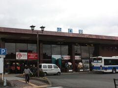 ◆山口駅 バスで戻ってきました。