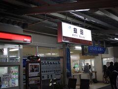 島根県初上陸!といえるかわかりませんが・・・ 一瞬とはいえ島根県へ入れることは何となく嬉しい!