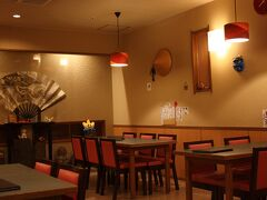 ◆だいにんぐまめた ホテル2階にある居酒屋兼レストランで夕食です。