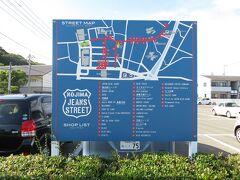 野崎家住宅前で下車 ストリートマップで見ると、右上から駅方向に戻る感じです
